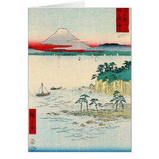 Soshuの地域1858年からの富士山 カード