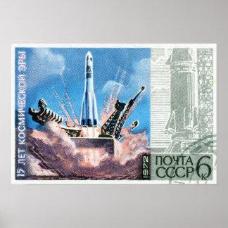 Soyuzロケット ポスター