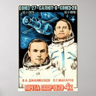 Soyuz 27 ポスター