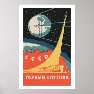 Spoutnik CCCP ポスター