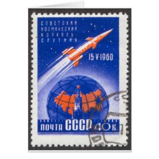 Sputnik 5月4日15日1960年 カード
