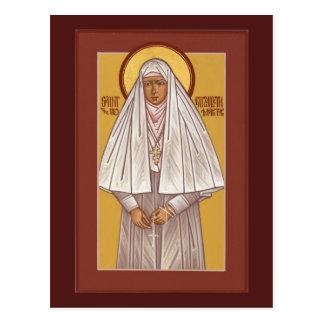 St.エリザベス新しい殉教者の祈りの言葉カード ポストカード
