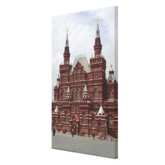 St.赤の広場、クレムリンのベズルのカテドラル、 キャンバスプリント