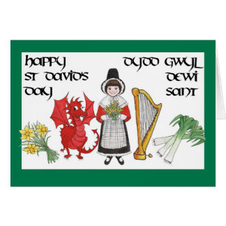 St Davidの日の挨拶状: 二か国語 カード