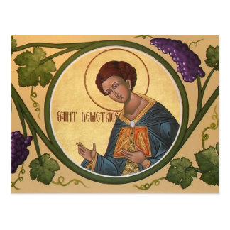 St. Demetriosの祈りの言葉カード ポストカード