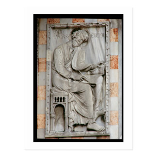 St Lukeのbasiliの北側面からのレリーフ、浮き彫り ポストカード