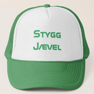 styggのjævel、ノルウェー語の醜い粗悪品 キャップ