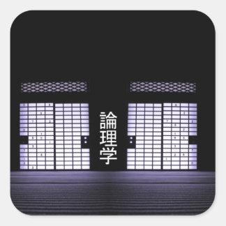 Sudokuのペーパー窓 スクエアシール