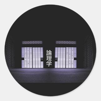 Sudokuのペーパー窓 ラウンドシール
