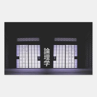 Sudokuのペーパー窓 長方形シール