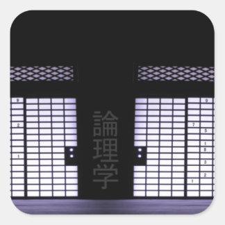 SudokuペーパーWindows スクエアシール