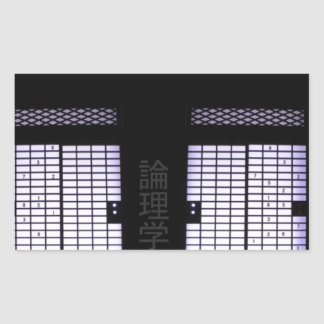 SudokuペーパーWindows 長方形シール