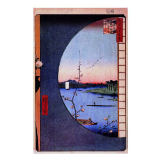 Suijinの神社の近くの果樹園のMassakiからの眺め、 プリント