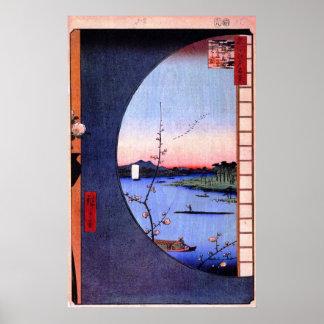 Suijinの神社の近くの果樹園のMassakiからの眺め、 ポスター