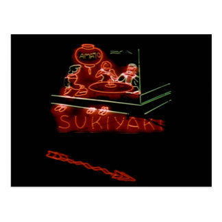 Sukiyakiの30年代のサンフランシスコ中華街のネオンサイン ポストカード