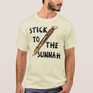 Sunnah Miswakへの棒 Tシャツ