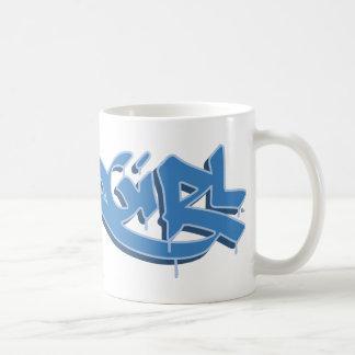 Supergirlの青のロゴ コーヒーマグカップ