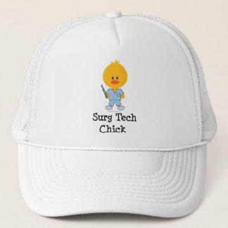 Surgの技術のひよこの帽子 キャップ