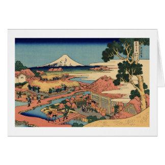 SurugaのKatakuraの茶畑 カード