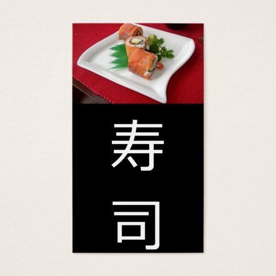 Sushi  dinner 名刺