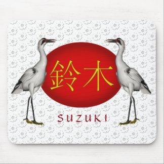 Suzukiのモノグラムクレーン マウスパッド