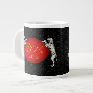 Suzukiのモノグラム犬 ジャンボコーヒーマグカップ
