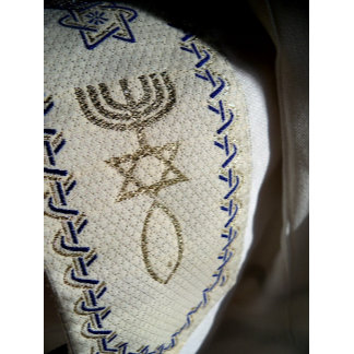 Jewish Hebrew Gifts