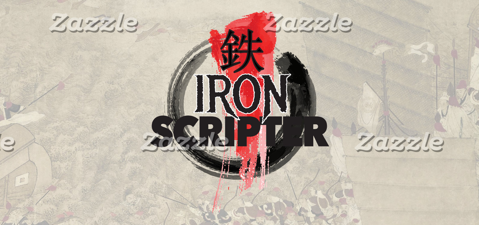 Iron Scripter