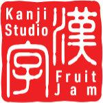 kanji Studio Fruit jam