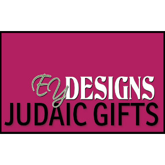 Judaic Gifts