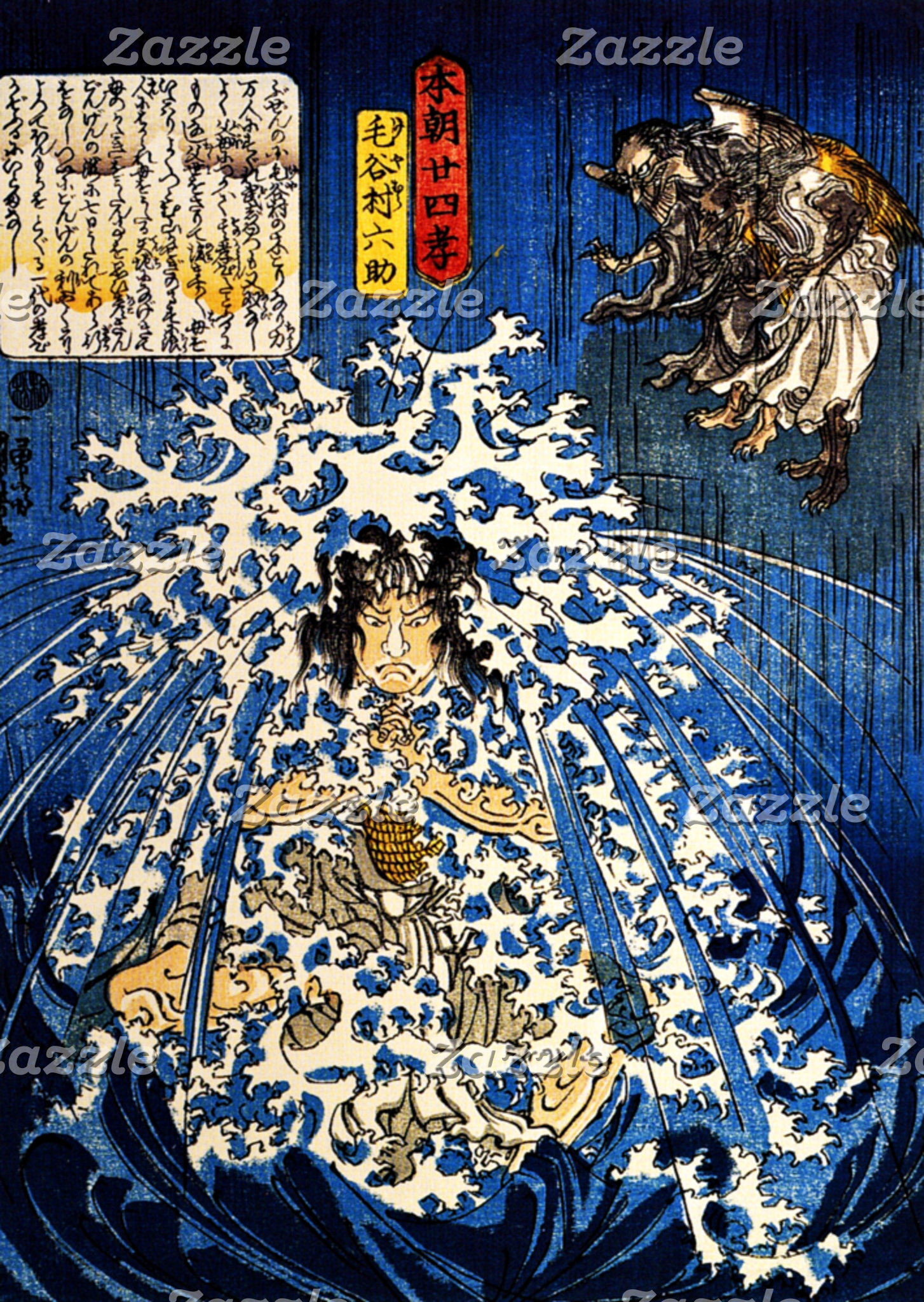 Asian Art Posters