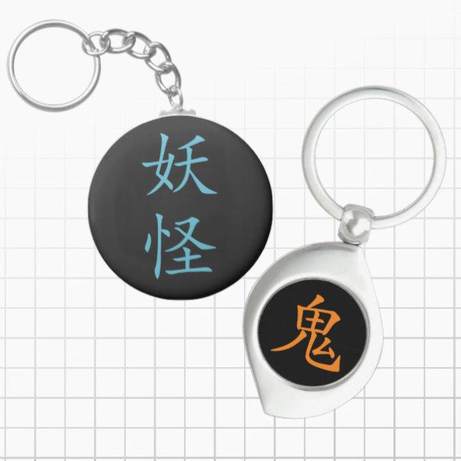 Kanji Writing