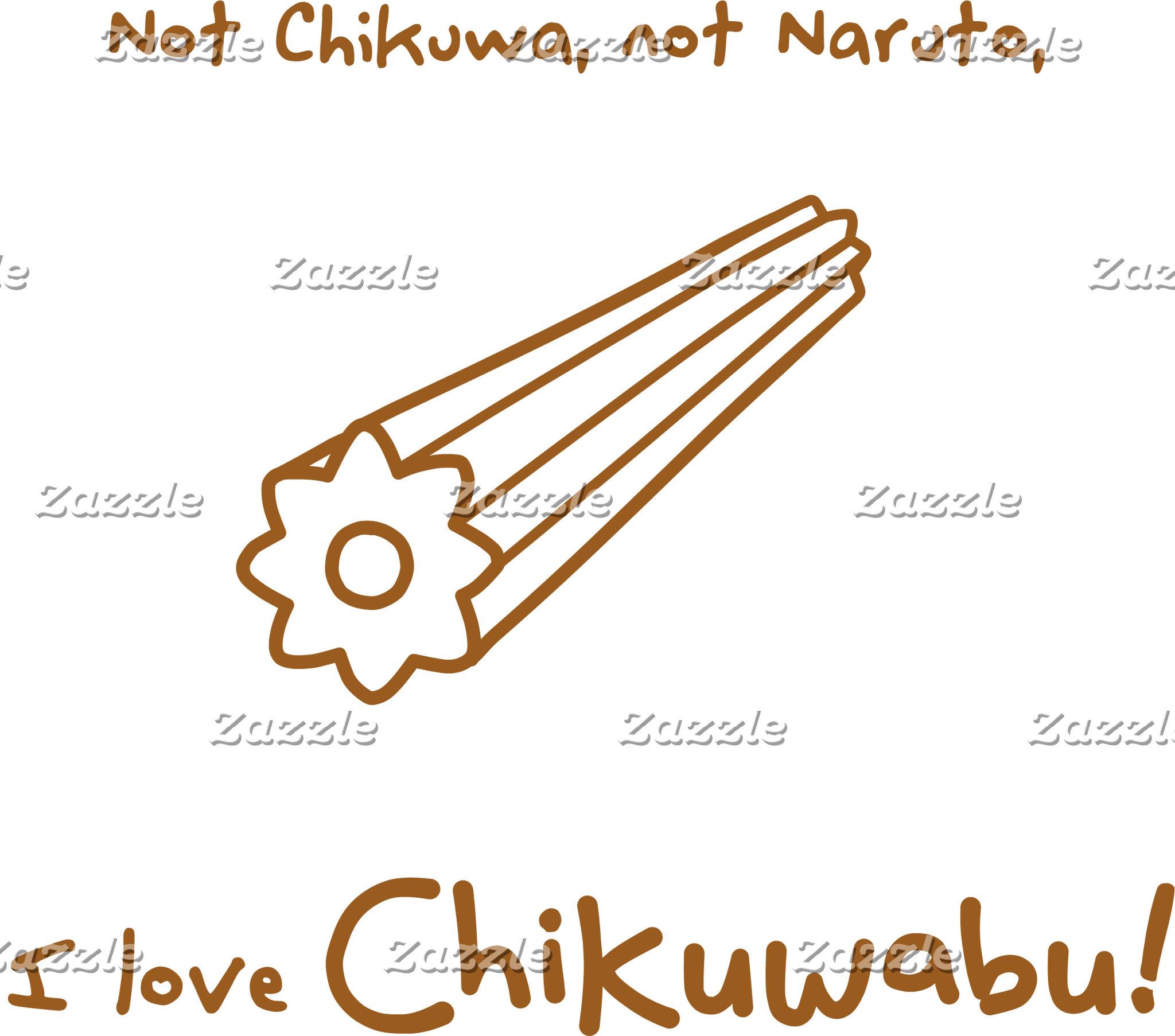 【ちくわぶ(茶)】 Chikuwabu (brown)