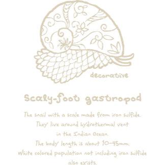 【装飾的なスケーリーフット(ベージュ)】 Decorative Scaly-foot (Beige)