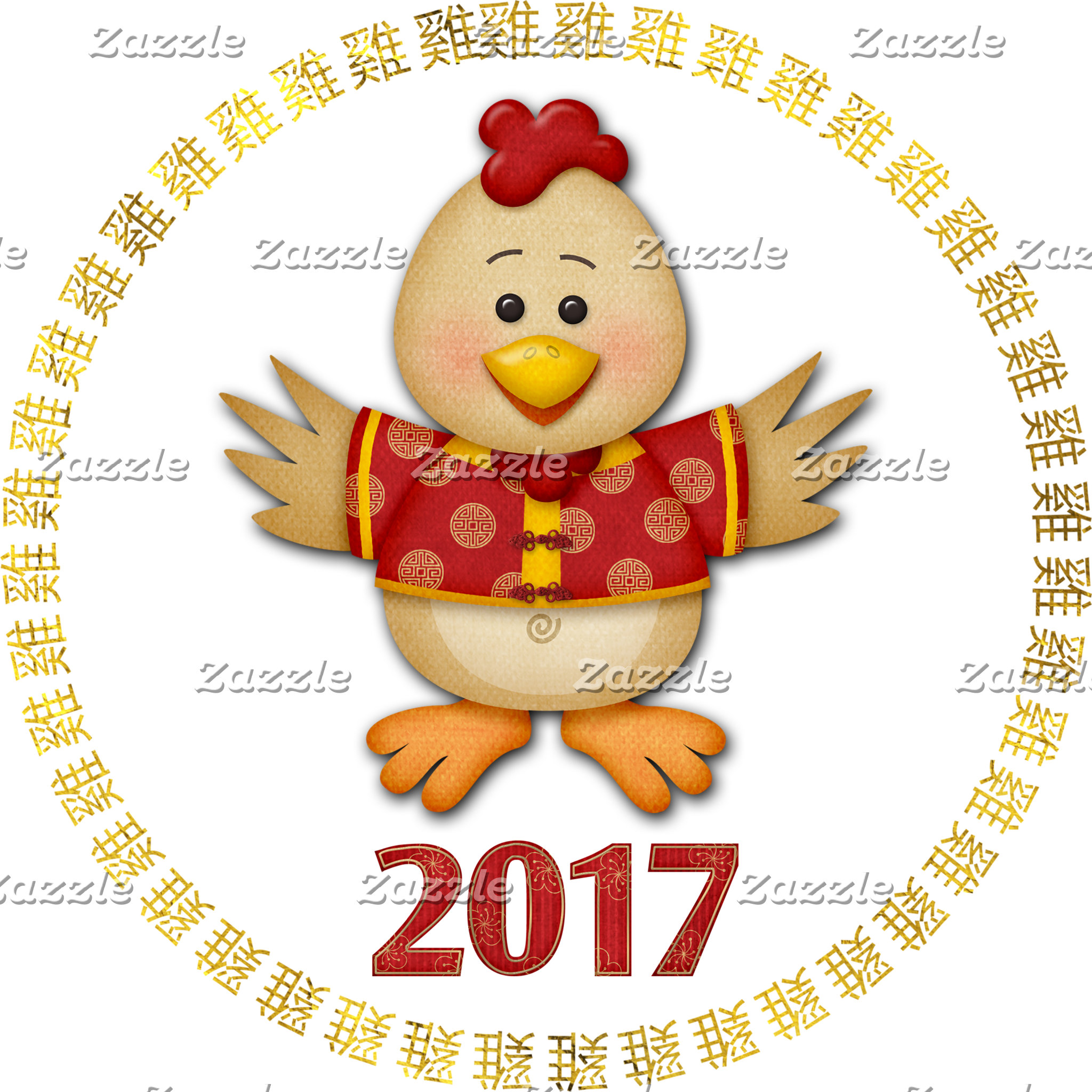 Born Year of The Rooster 2017
