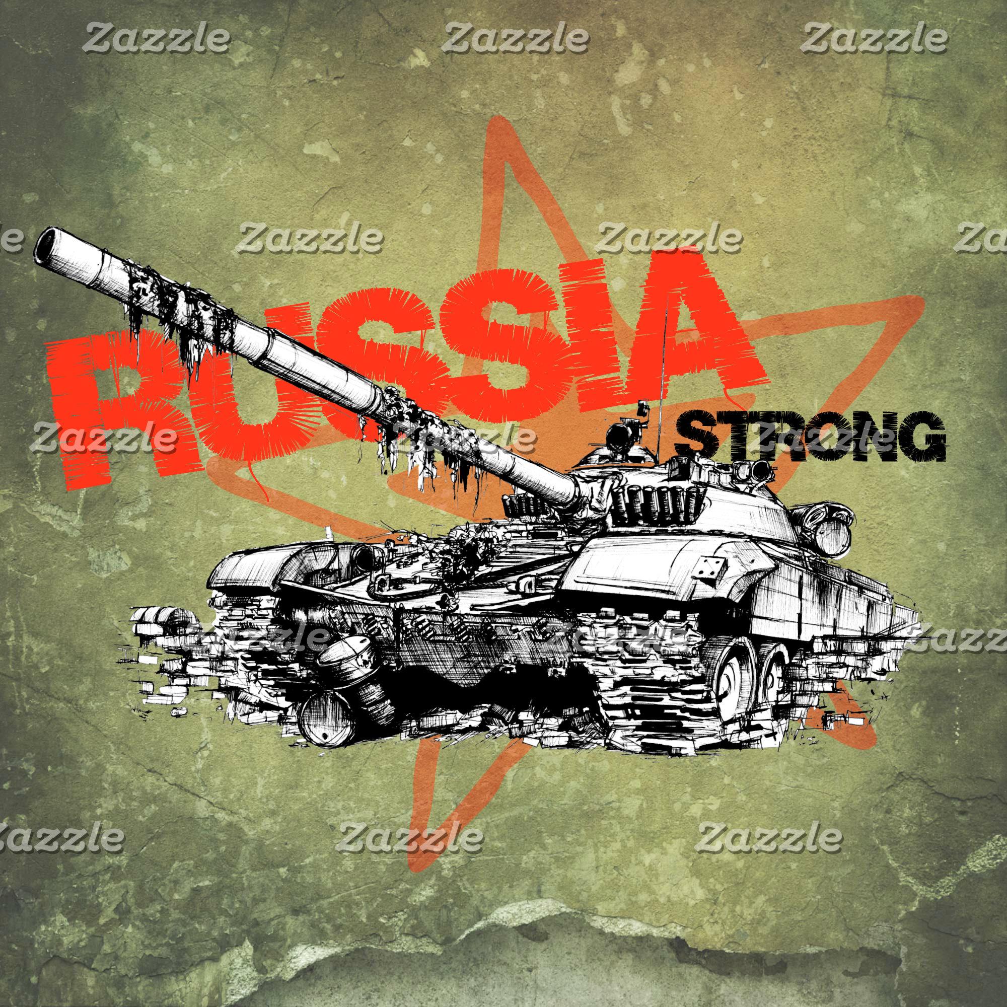 T-72 Russian Main Battle Tank