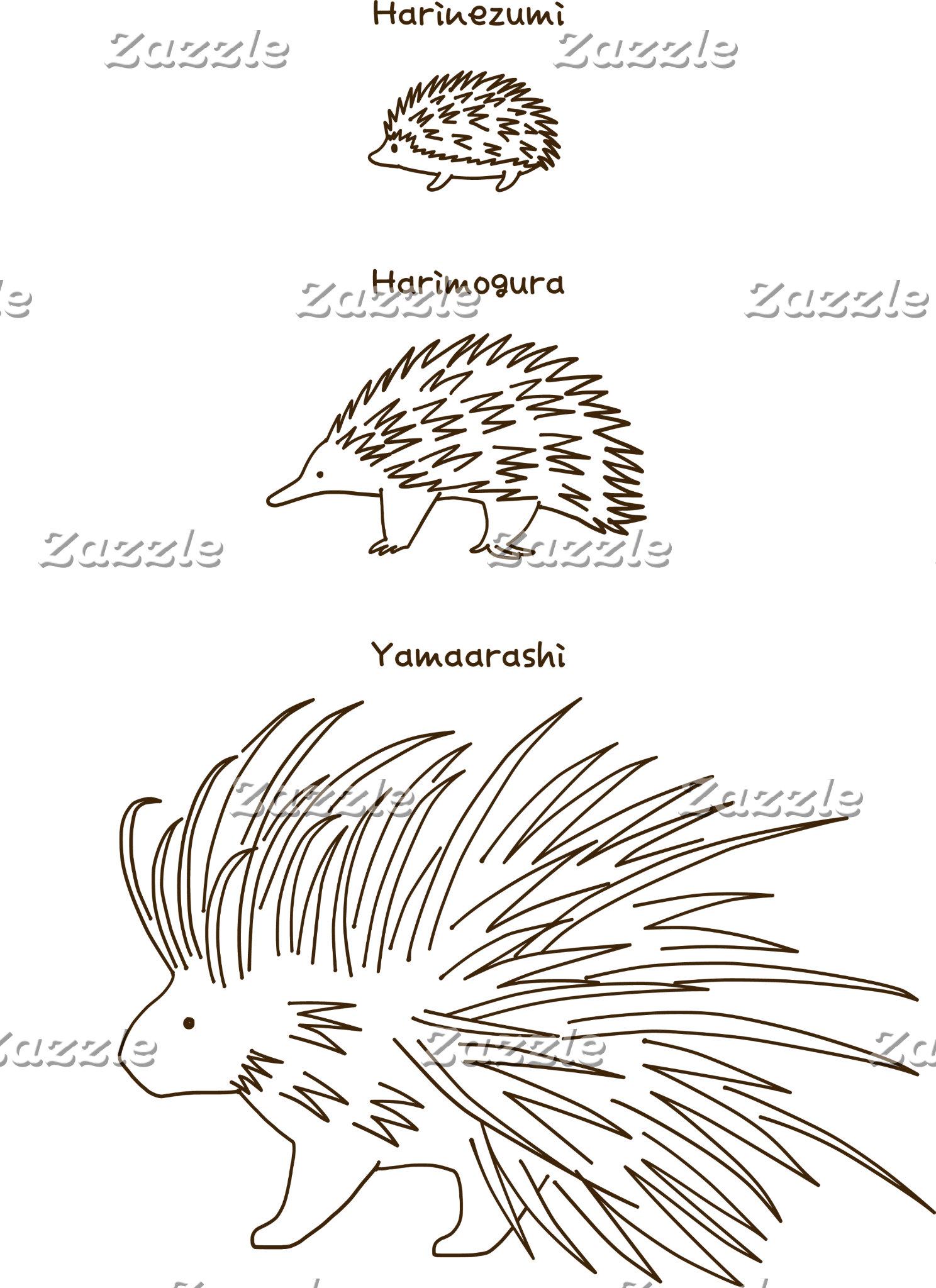 【はりーず(ローマ字-茶】Hedgehog, Echidna, Porcupine(Jp-brown