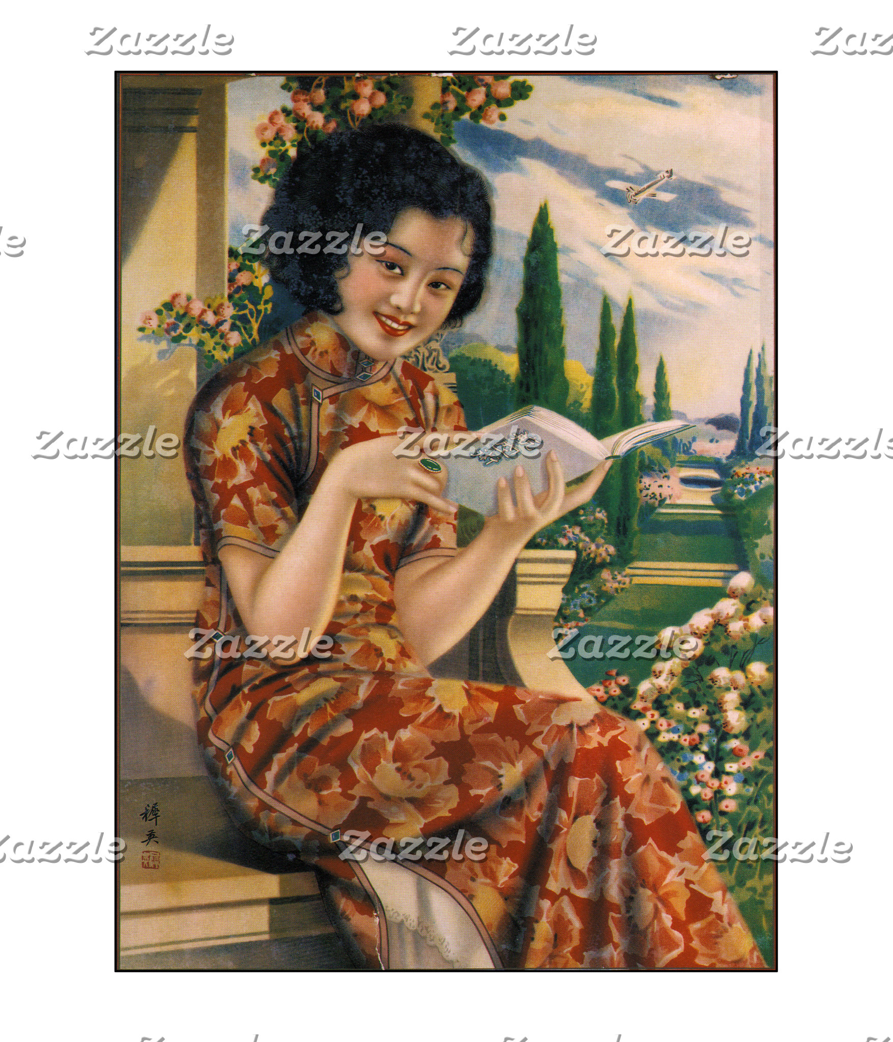Asian Advertisement 4
