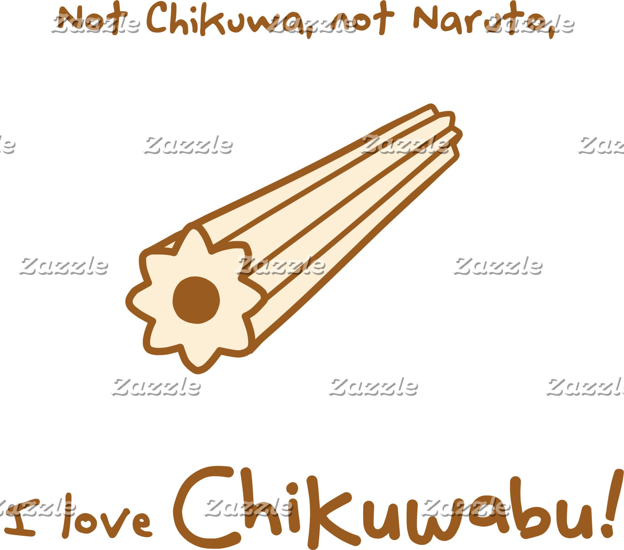 【ちくわぶ(カラー)】 Chikuwabu