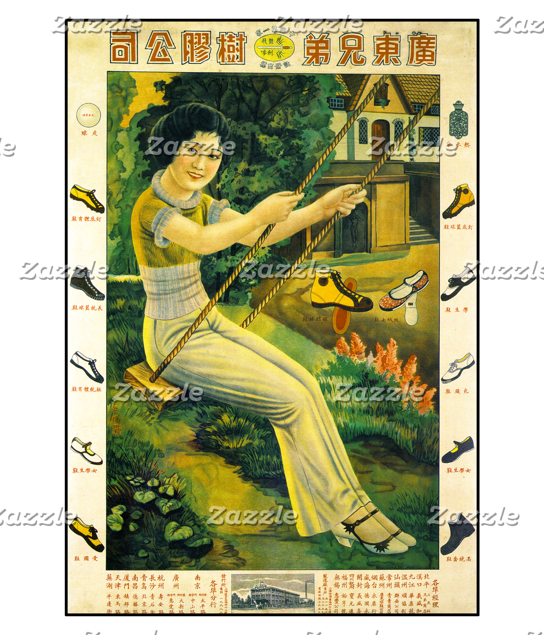 Asian Advertisement 7