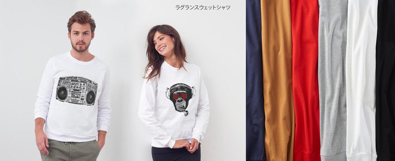 オリジナルデザインスウェットシャツ