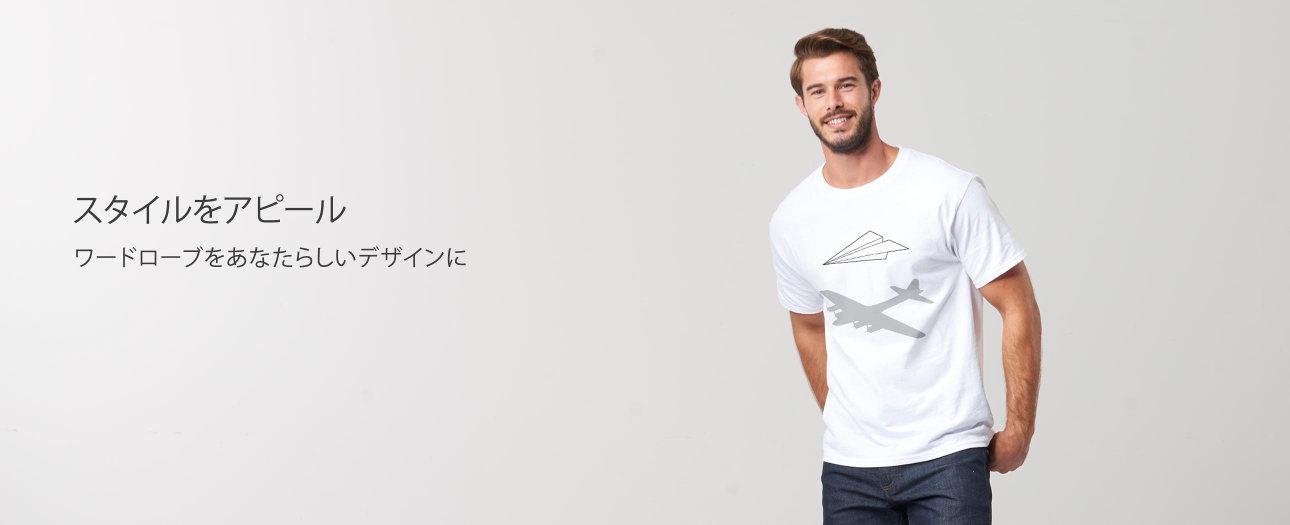 オリジナルメンズTシャツデザイン