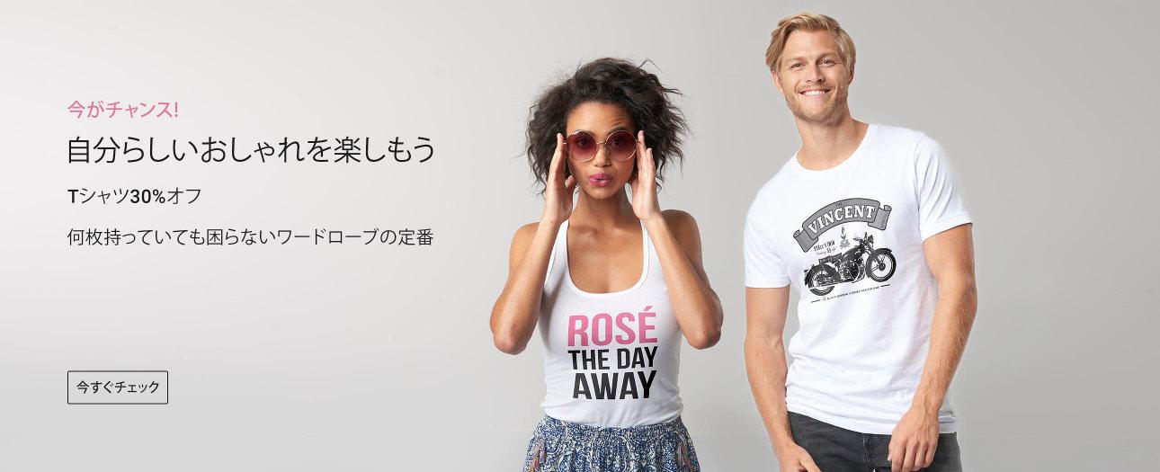 Tシャツ30%オフ!