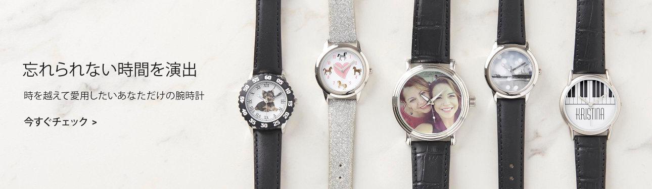 オリジナル腕時計デザイン