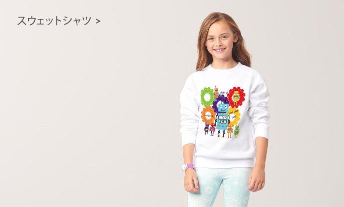 オリジナルキッズスウェットシャツデザイン