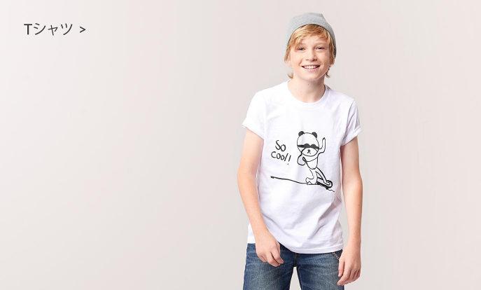 オリジナルキッズTシャツデザイン