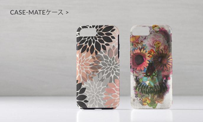 casemate iPhone7 ケース