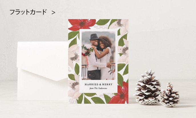 フラットクリスマスカードデザイン