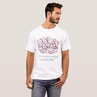 Tシャツのアラビア語の書道 Tシャツ
