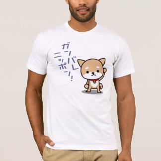 Tシャツ-子犬-青 Tシャツ